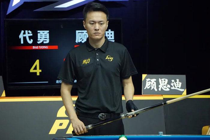 中式天王代勇,顾思迪,LCBA中式九球擂台赛预选赛